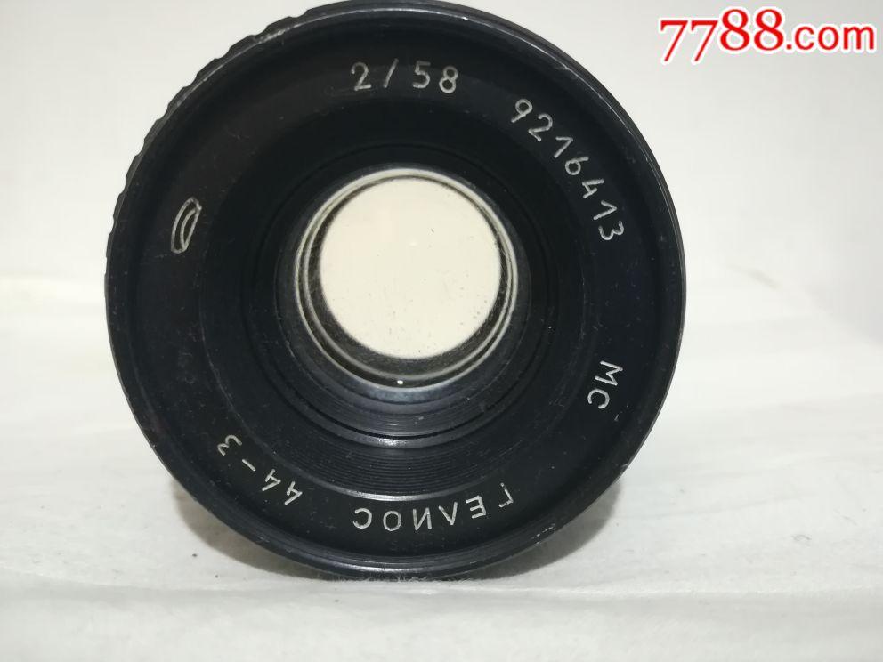 格里奧斯44-3多層MC鍍膜鏡頭_價格150元_第1張_