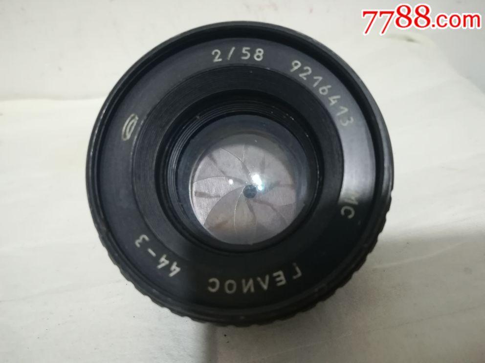格里奧斯44-3多層MC鍍膜鏡頭_價格150元_第5張_