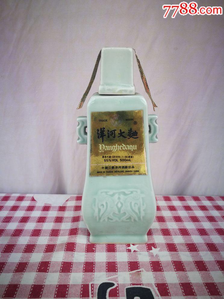 一��1斤�b92年的55度洋河大曲老酒瓶(品相很好、封�w�撕�完整)(au20409593)_