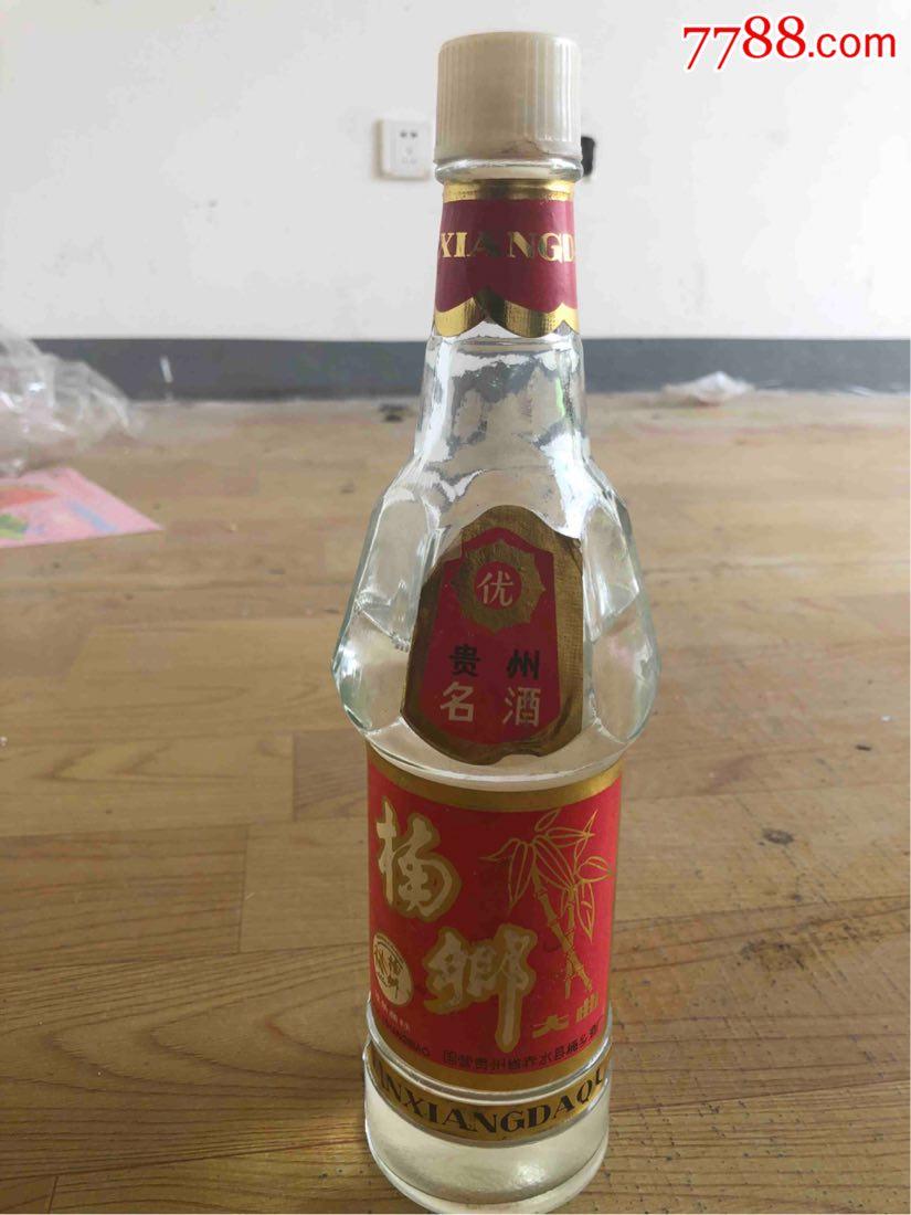 白酒一瓶(au20411309)_