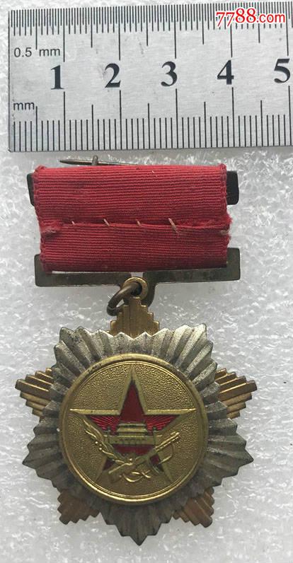 1954年全国人民慰问人民解放军代表团赠慰问章一枚,品佳(au20415193)_