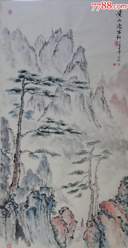 心彌手繪(130*69cm)(zc20419648)_