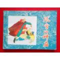 �L雪山神�R(au20443984)_7788收藏__收藏�峋�