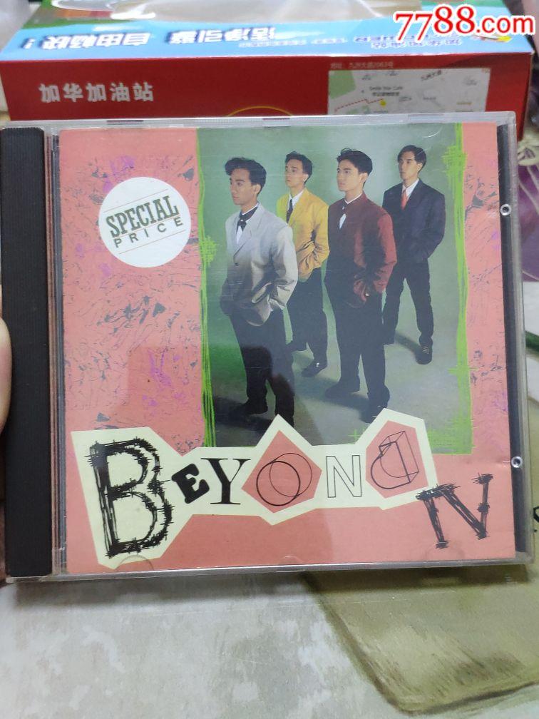 激罕1992年香★港★新���正版cd★BEYOND5★(au20448872)_