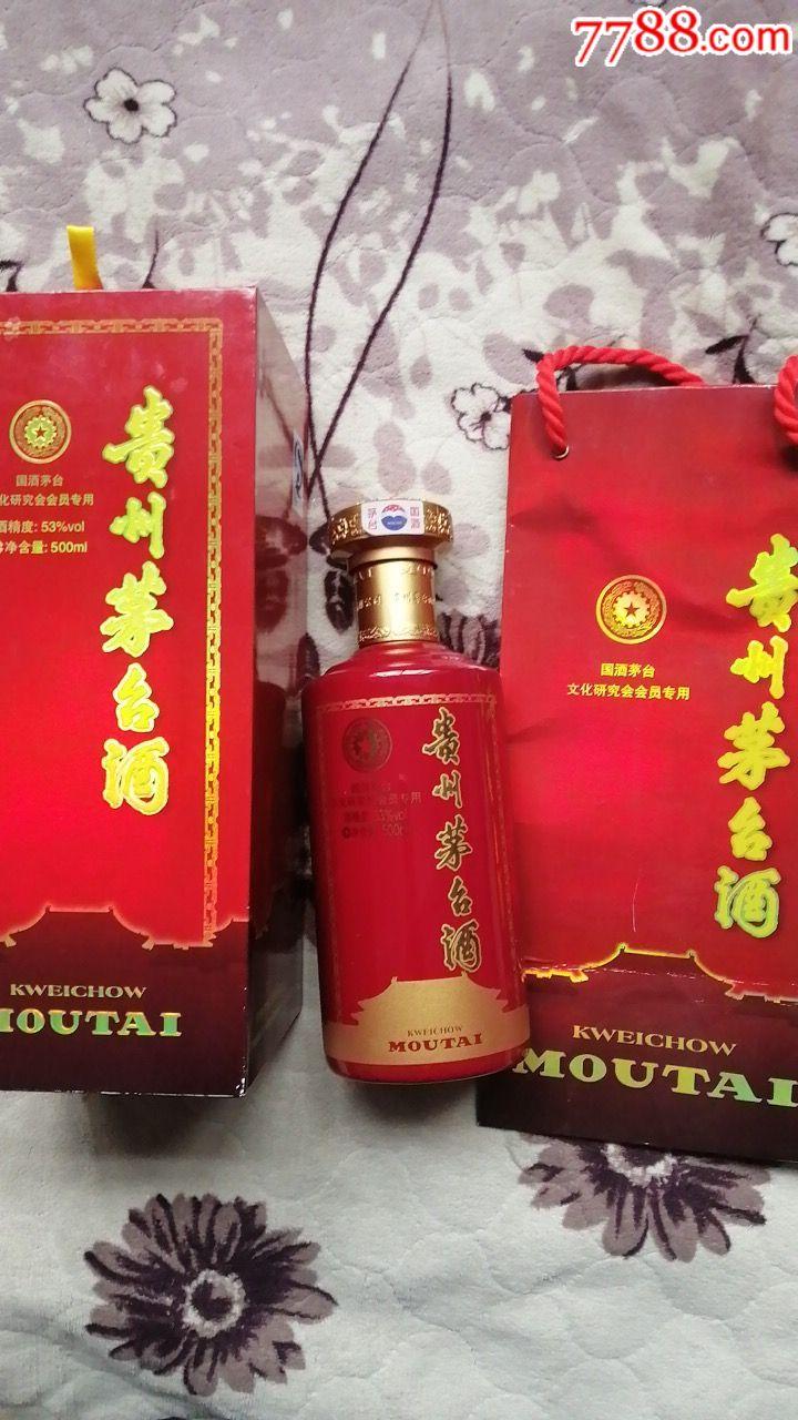 茅�_���T酒瓶,品像自定(au20450232)_