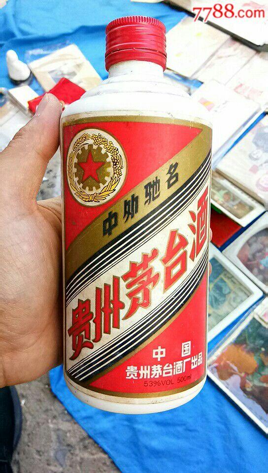 茅�_空酒瓶一��,品相�不�e(au20450551)_