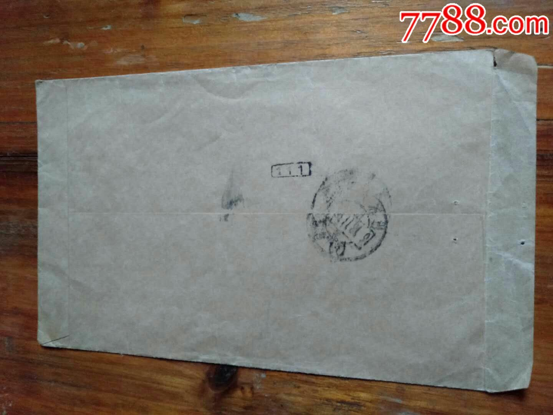 低拍罕見八十年代北京雙圈郵資機戳封兩個(郵戳清楚)_價格2052元_第3張_