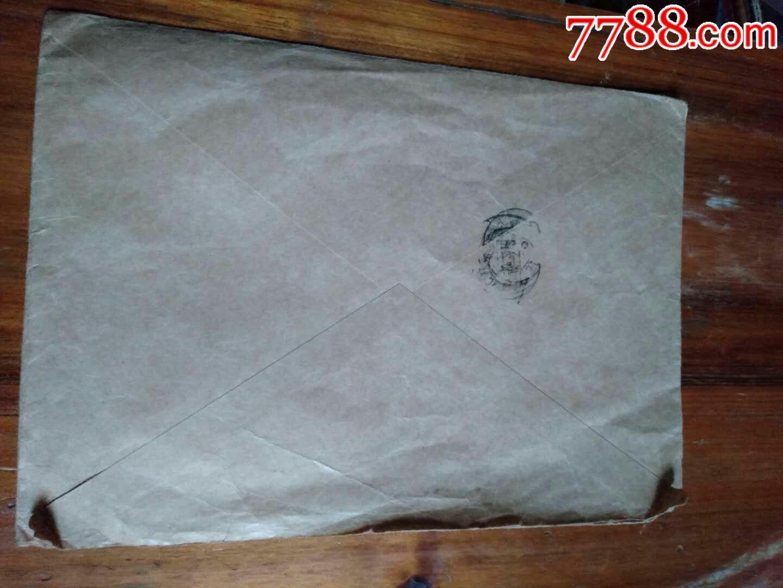 低拍罕見八十年代北京雙圈郵資機戳封兩個(郵戳清楚)_價格2052元_第6張_