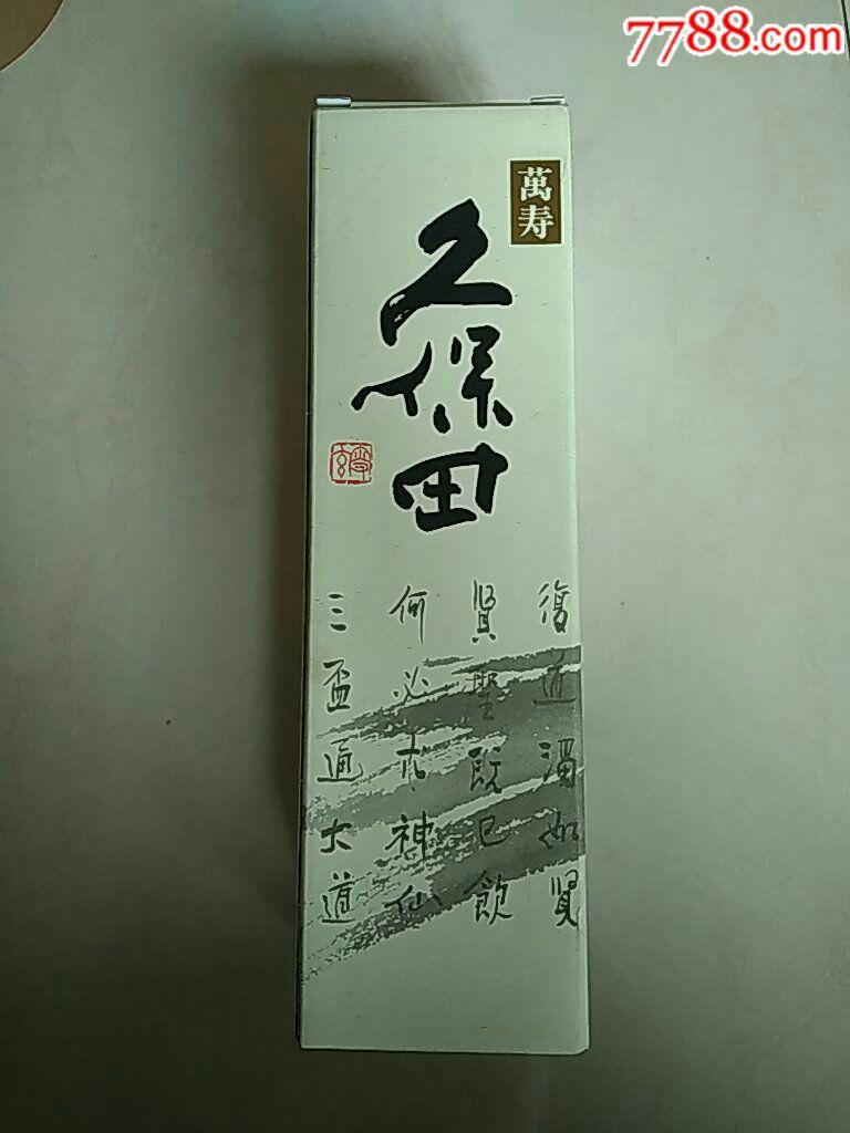久保田(�f�郏┚破�(au20451910)_