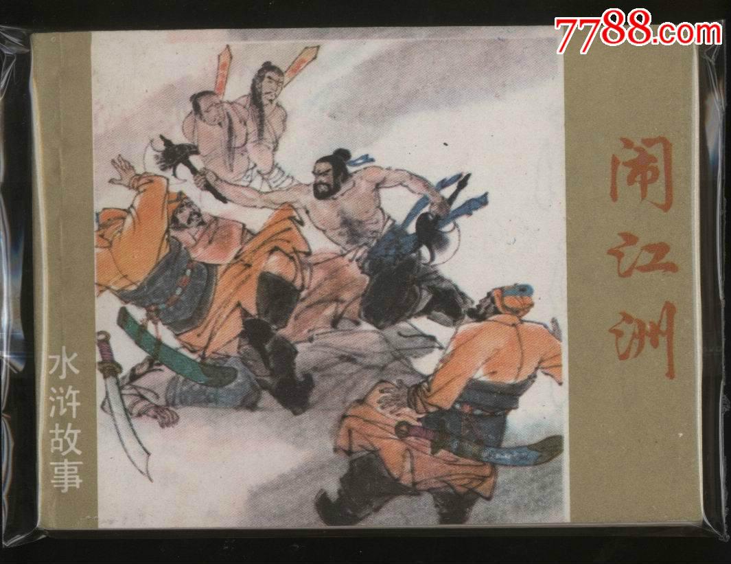 �[江州(au20463902)_