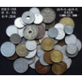 日本20-40年代铜镍铝币52枚通走(终身保真,假一赔十)(zc20465963)_7788收藏__收藏热线