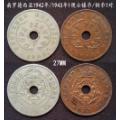 南德罗西亚1942年/43年1便士铜镍币一对27MM(终身保真,假一赔十)(zc20465964)_7788收藏__收藏热线