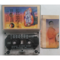 新宝岛康乐队-第II集-0518-1(zc20466577)_7788收藏__收藏热线