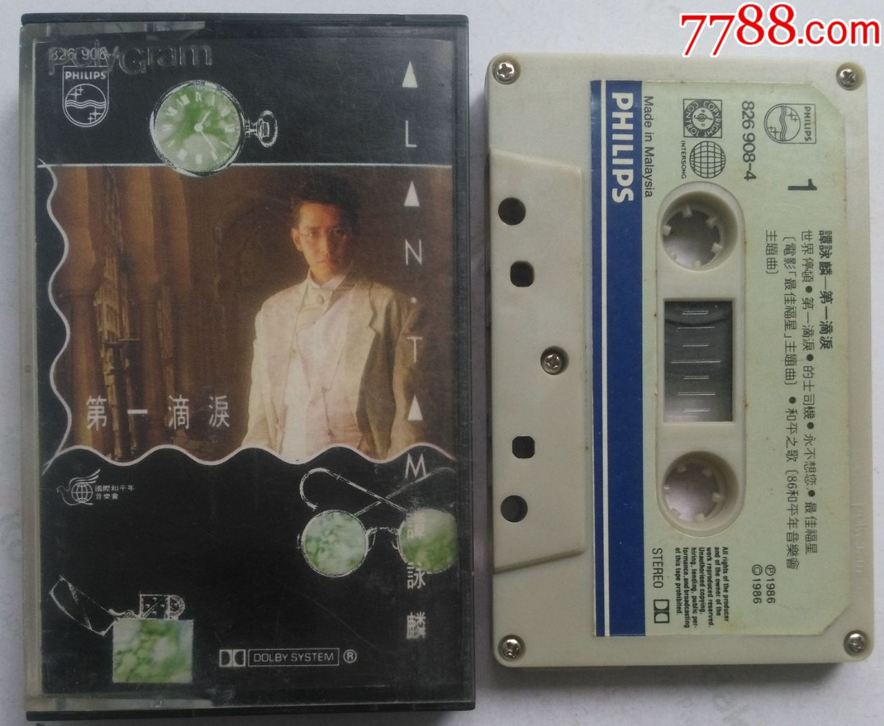 谭咏麟-第一滴眼泪-0518-1_价格36元_第1张_