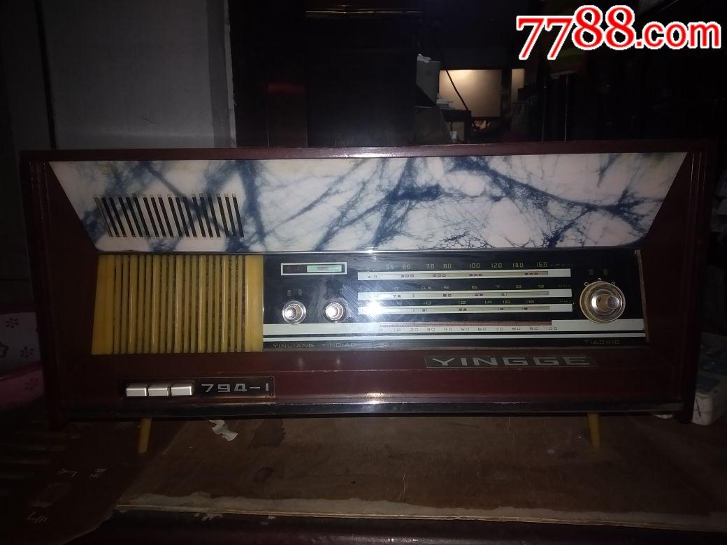 �L歌794-1型收音�C(au20472928)_