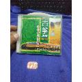 古筝演奏(au20473893)_7788旧货商城__七七八八商品交易平台(7788.com)