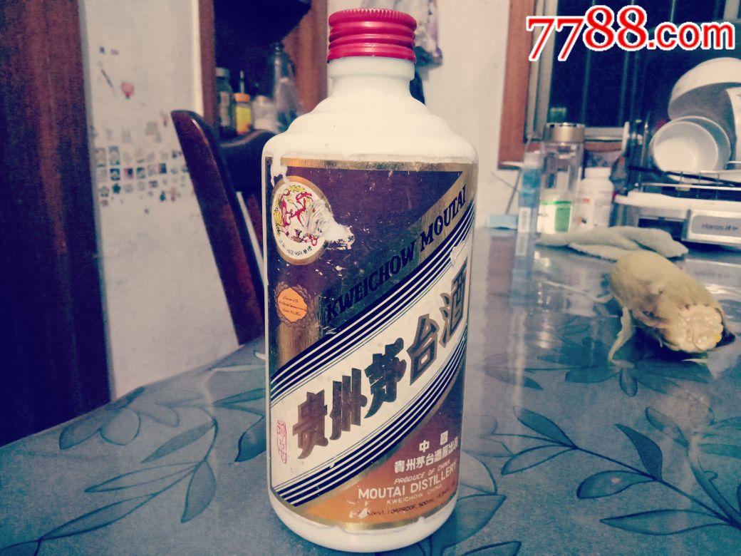 很少�90年茅�_酒瓶(au20477643)_