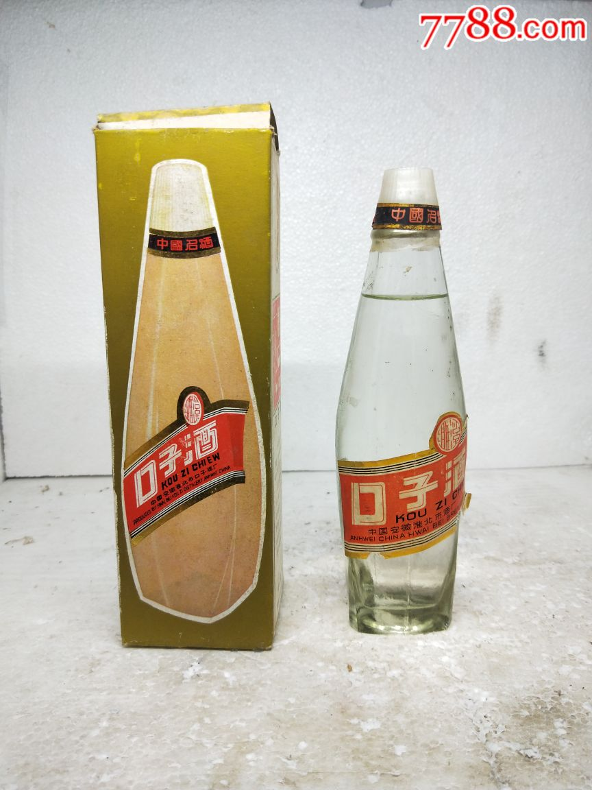 80年代半斤�p�雍锌谧泳�(au20499495)_