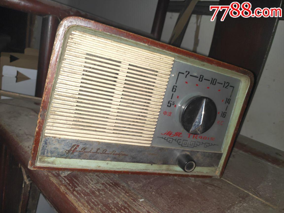 海棠401型收音�C(au20502313)_