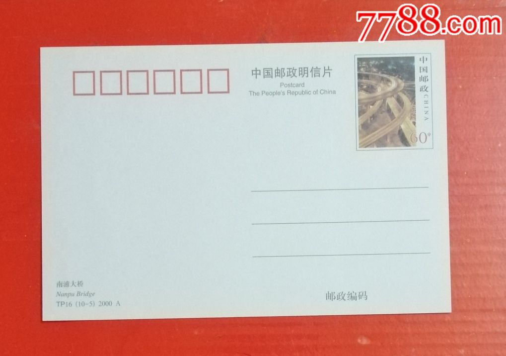 上海浦东_价格15元_第5张_