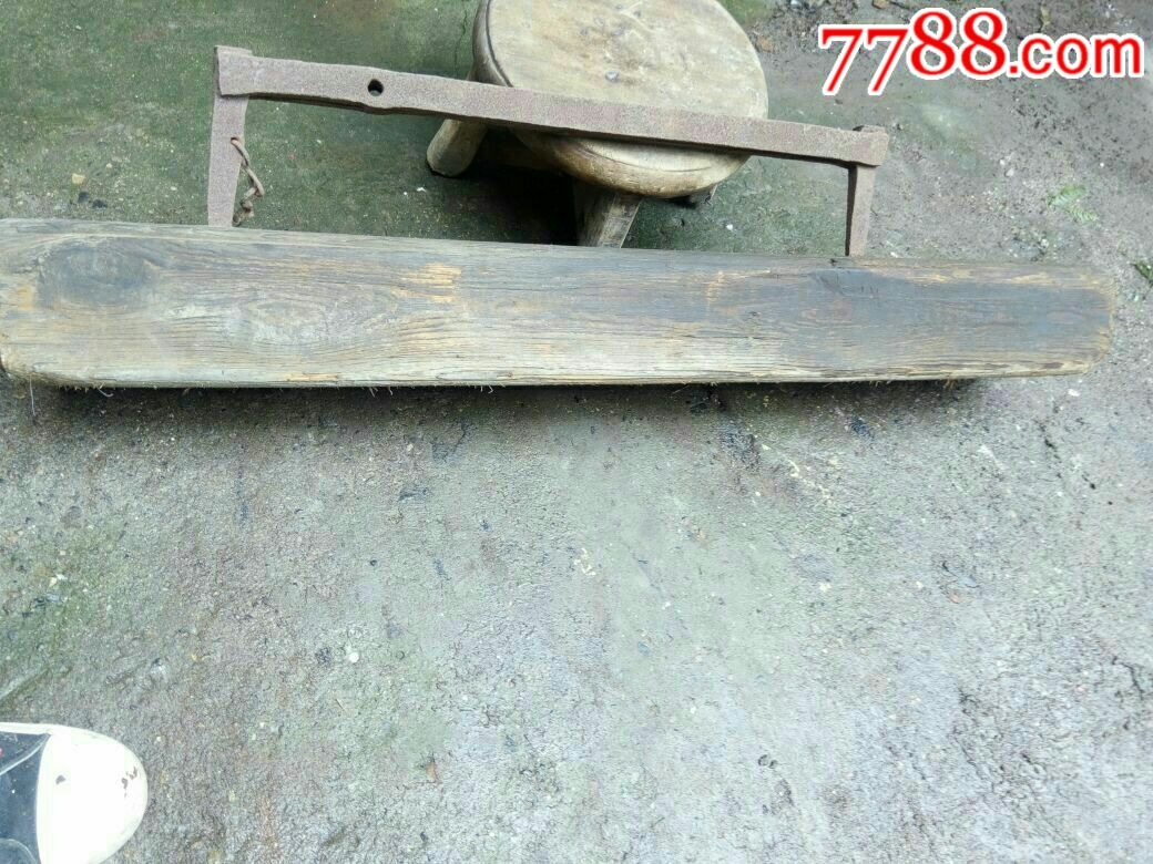 民俗工具收藏,用途不明的木制品_价格268元_第3张_