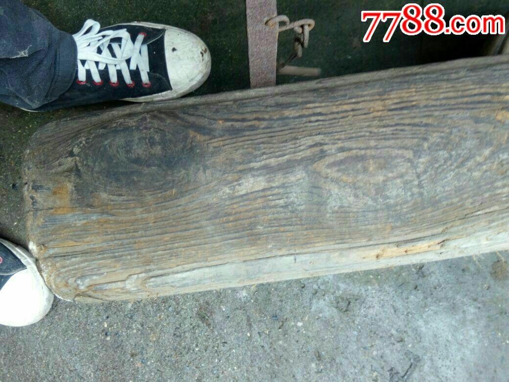 民俗工具收藏,用途不明的木制品_价格268元_第6张_