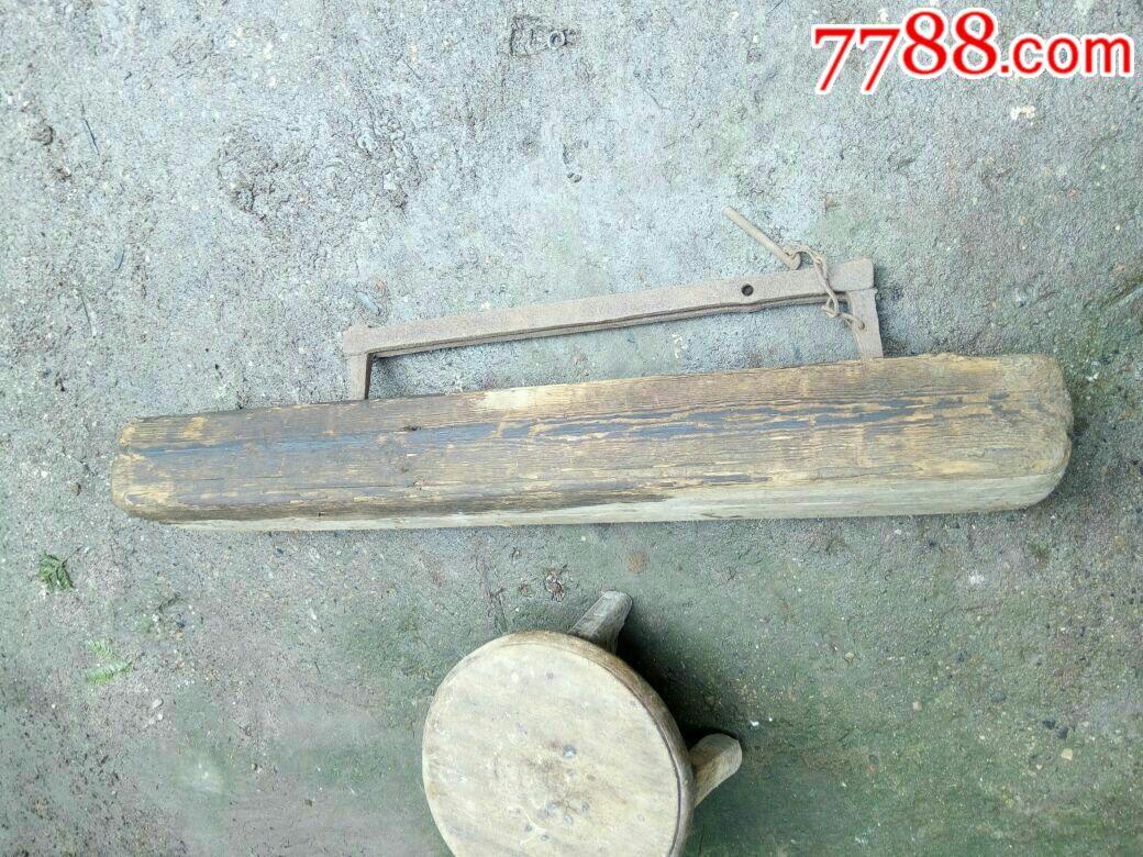 民俗工具收藏,用途不明的木制品_价格268元_第8张_