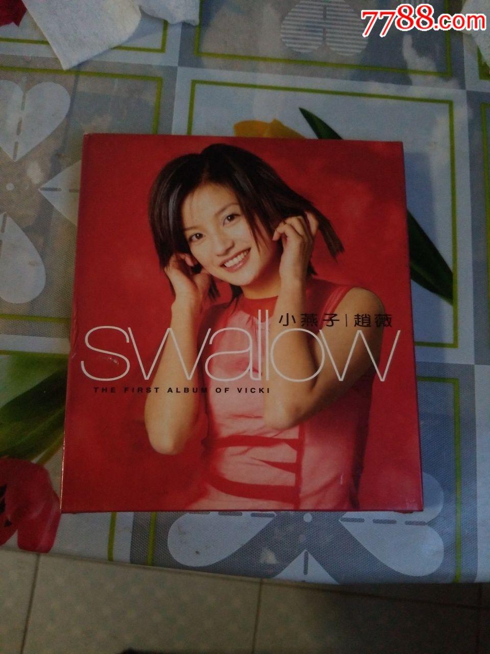 �w薇港�_正版cd小燕子�w薇(au20536629)_