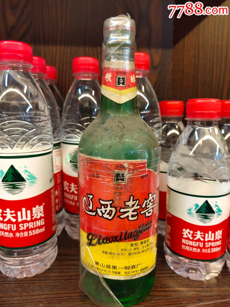 黑山县第一制酒厂~辽西老窖(au20553652)_