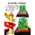 《���d至尊徽��》青玉、碧玉小套系(au20563938)_7788收藏__收藏�峋�