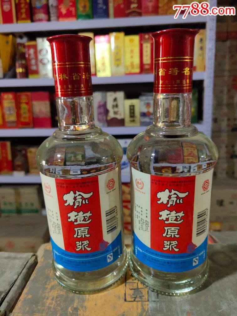 07年榆树原浆两瓶,兼香型(au20566003)_