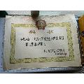 六肆年鞍山市�F�|�^人委���C�l��毛像�t旗的大���钜环萆僖�。(au20566856)_7788收藏__收藏�峋�