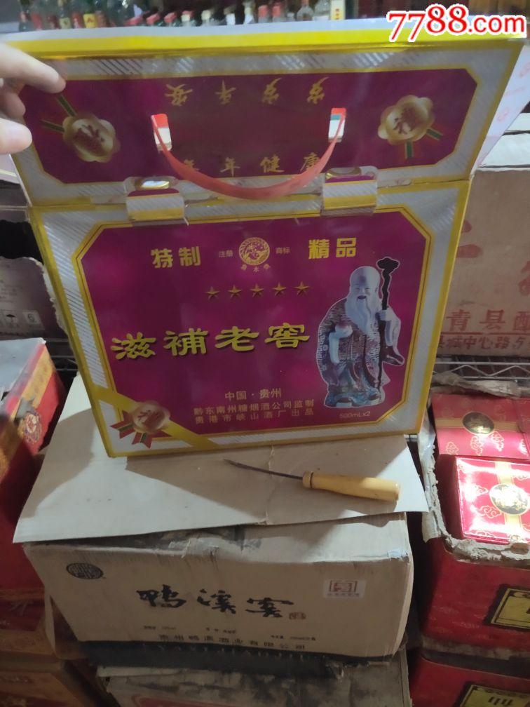 03年滋补老窖礼盒两瓶装(au20567771)_
