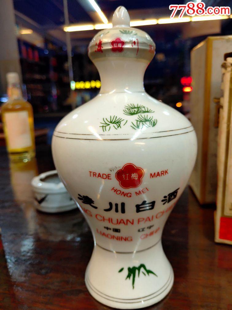 凌川白酒,高度酱香(au20572979)_