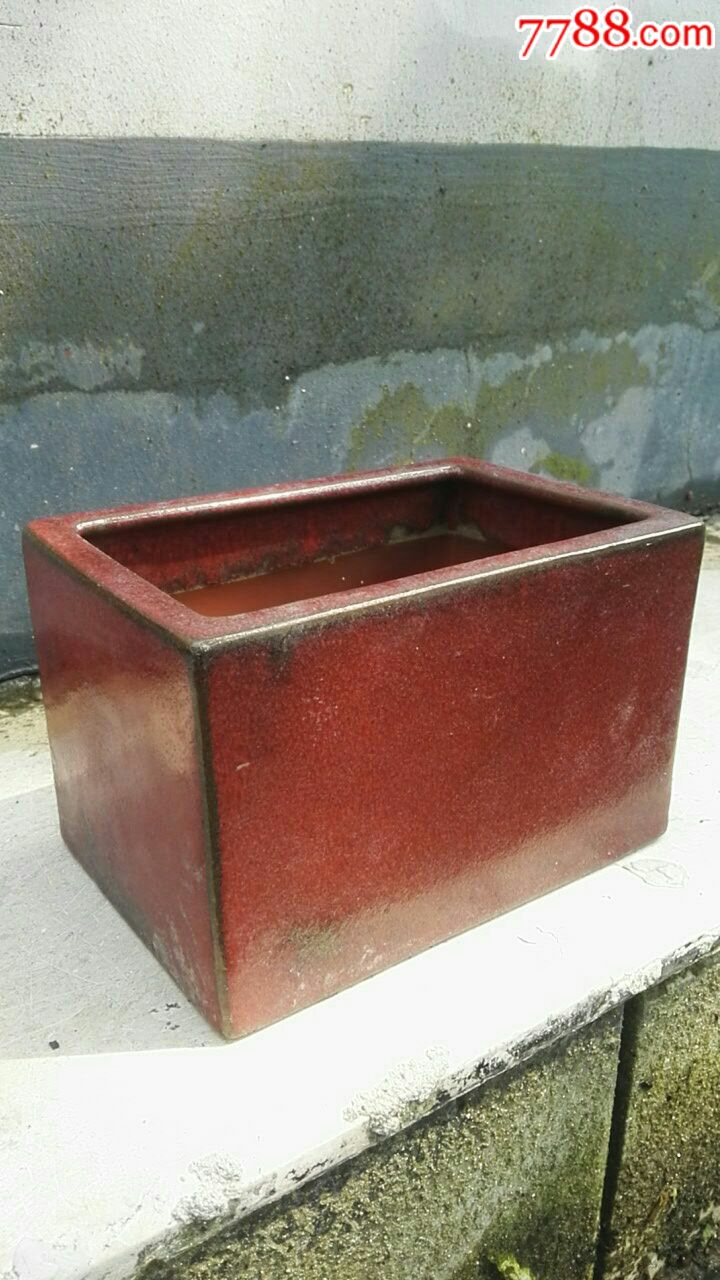 紫砂红釉花盆,全品(au20623686)_
