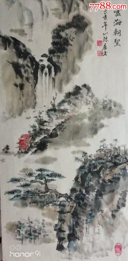 �海朝�}(68*33Cm)(zc20623865)_