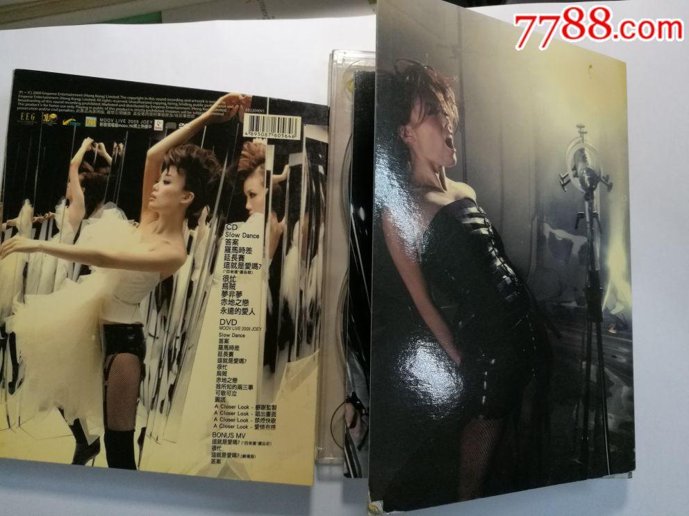 容祖儿~很忙《英皇娱乐09年出版cd dvd》