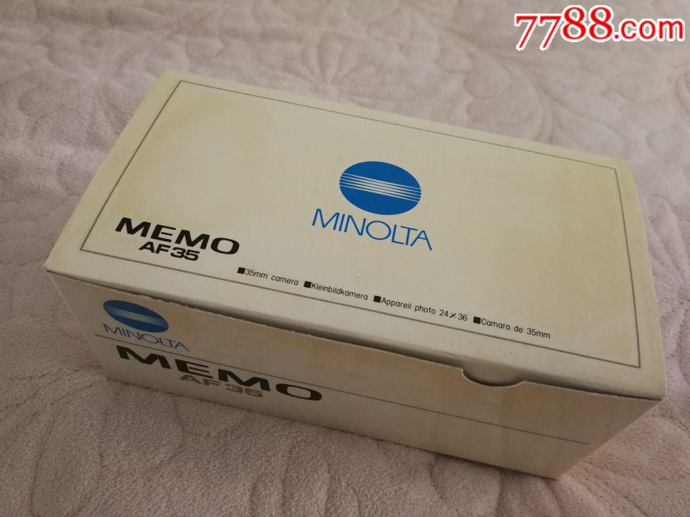 全新美能达MEMOAF35(au20632765)_