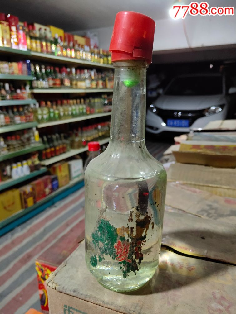 90年代双洋,喝品(au20633769)_