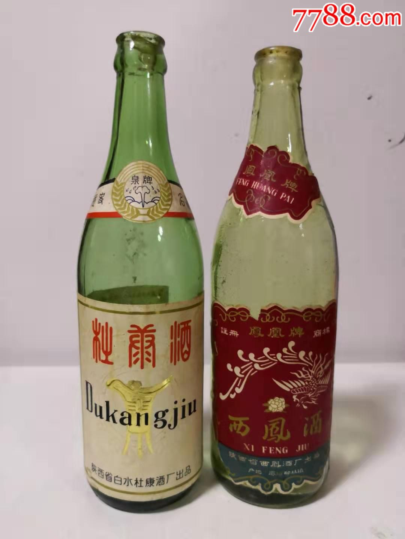 """77年""""凤凰牌""""西凤酒瓶,80年?#21485;?#29260;""""杜康酒瓶。(au20639611)_"""