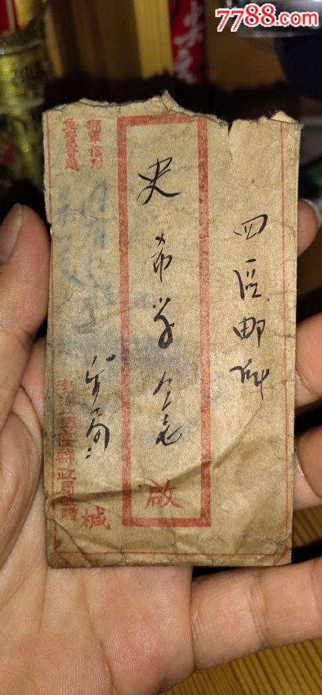 山�|�疣]之渤海免�Y(au20639674)_