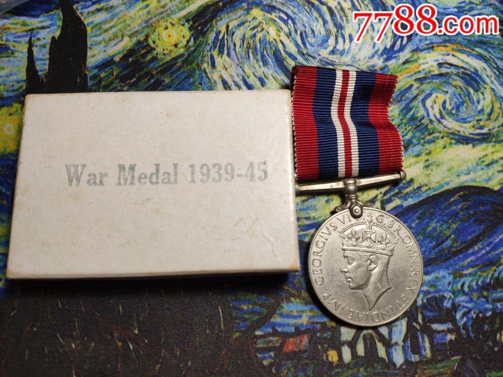 二战英国版1939-45战争勋章原盒(au20645810)_