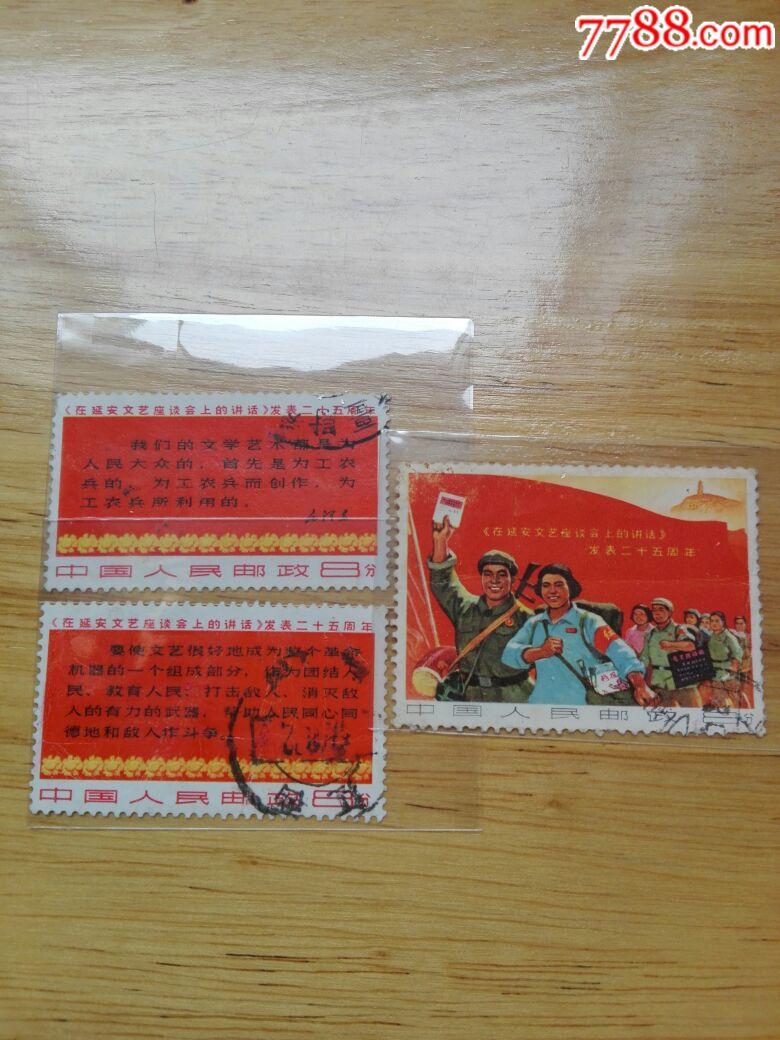 文3讲话(au20648981)_