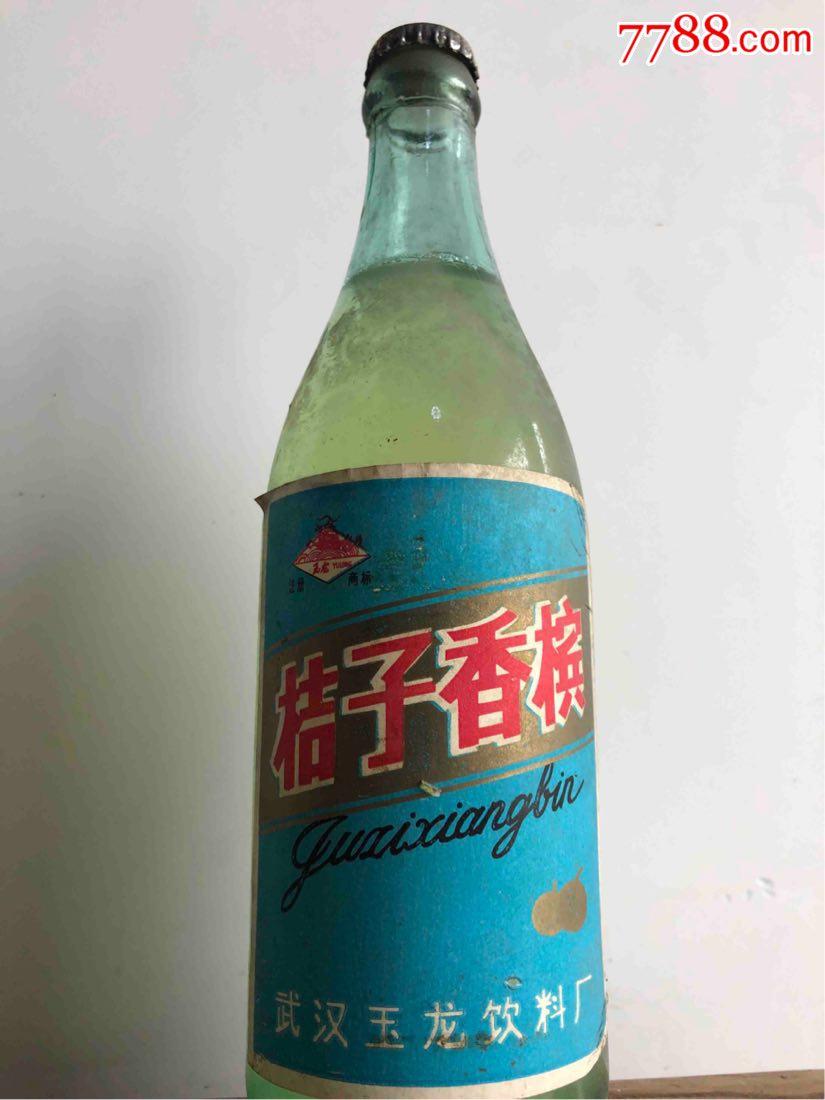 70年代末桔子香槟一瓶酒柜摆件收藏(au20650040)_