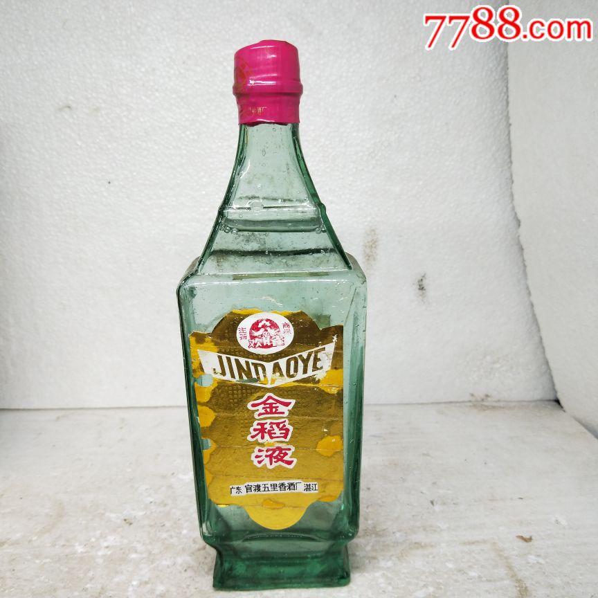 80年代金稻液(au20652490)_