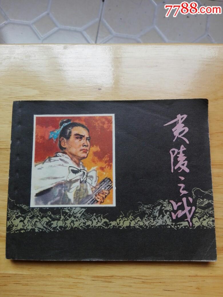 夷陵之��(au20667298)_