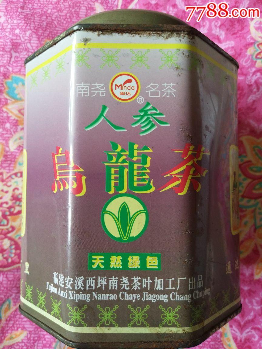 人参乌��茶(au20667732)_