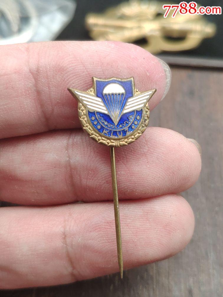 早期南斯拉夫伞兵证章,铜质珐琅彩(au20672488)_