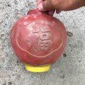 福字灯笼-¥10 元_传统玩具_7788网