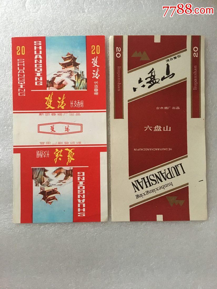 �p清,六�P山(au20673531)_